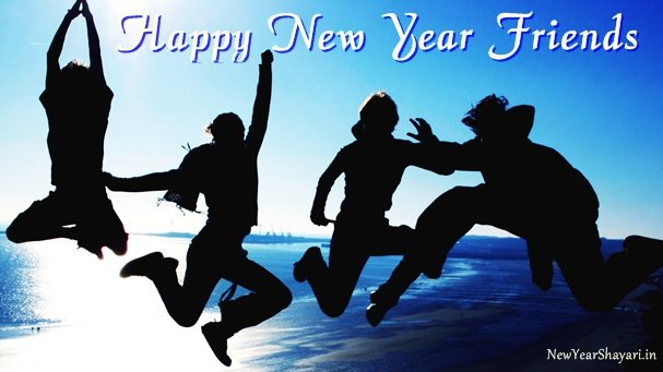 happy new year shayari for friendship