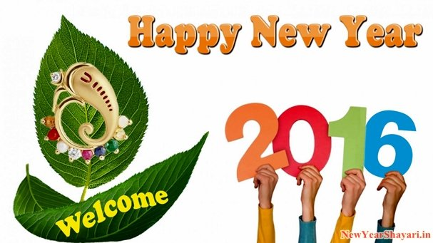 Wish You Advance Happy New Year Msg in Hindi