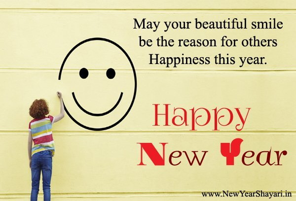 New Year Msg